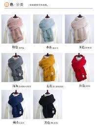 Woolen <b>Pineapple</b> Scarf Female Winter Korean Version Baitie ...