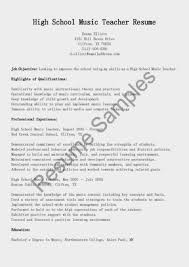 cover letter music teacher sample best images about teacher and principal cover letter samples on best images about teacher and principal cover letter samples on
