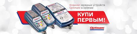 <b>Battery Service</b> - лучшие инструменты для АКБ | ВКонтакте