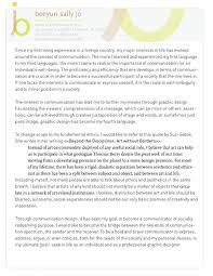 graphic design artist statementphotography   graphic design  intro artist statement