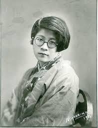 「林芙美子記念館」の画像検索結果