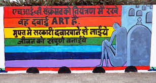 world aids day latest posters and slogans in hindi english aids diwas poster in hindi slogan