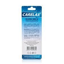 <b>Помазок</b> Carelax для <b>бритья</b> , с натуральной <b>щетиной</b>