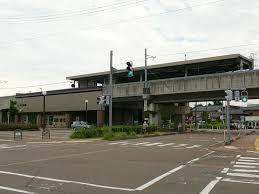 Kita-Sanjō Station
