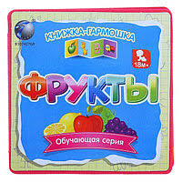 <b>Книжки</b>-<b>картонки</b> в Беларуси. Сравнить цены, купить ...