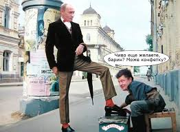 """Гройсман открыл заседание парламента с трибуны под крики """"Ганьба"""" - Цензор.НЕТ 1351"""