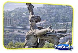 Resultado de imagem para estatua da mãe terra na russia