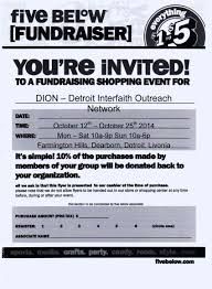 dion fundraiser flyer for five below weeks of oct  rabbi dorit pres of dion 5 below flyer1