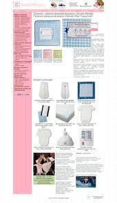 Интернет-магазин пеленок для новорожденных <b>SwaddleDesigns</b> ...