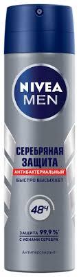 Антиперспирант спрей <b>Nivea Men Серебряная</b> защита