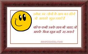 Quotes About Happiness In Hindi. QuotesGram via Relatably.com