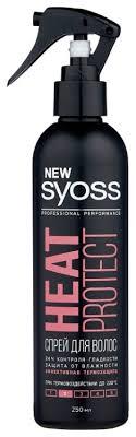 Syoss <b>Термозащитный спрей для волос</b> Heat protect, слабая ...