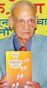 ... and Koka Co written Buy away; siddha first are koka pandit book free - cth13
