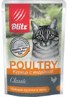 Купить влажный корм для кошек в Краснодаре.