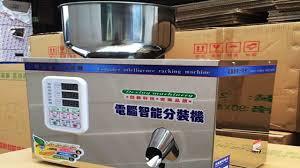 1-<b>50g</b> powder herb tea powder articles weighing filling machine ...