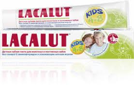 LACALUT - <b>детская зубная паста</b> LACALUT kids <b>4-8</b> | <b>Детская</b> ...