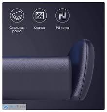 Геймерское <b>кресло Xiaomi</b> AutoFull Gaming Chair Grey купить по ...