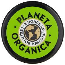 Купить Planeta Organica Скраб для <b>тела Бразильский</b> арахис и ...