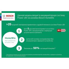 <b>Лобзик аккумуляторный Bosch</b> PST 18 LI Set, 18 В Li-ion 2.5 Ач в ...