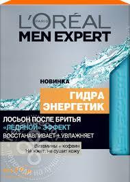 Лосьон после бритья <b>Loreal Paris</b> Men Expert <b>Гидра Энергетик</b> ...