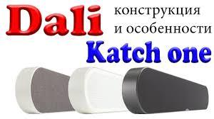 <b>Dali</b> Katch <b>one</b>. Soundbar. Конструкция и особенности - YouTube