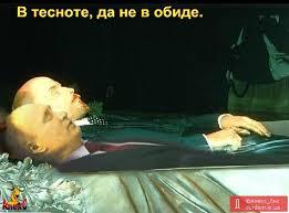 Деятельность Московского Красного Креста не соответствует принципам комитета - Цензор.НЕТ 451
