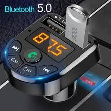 <b>bluetooth car charger</b>