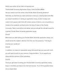 essay on floridauf college application essay luczo illustration essay henry doorly zoo internship application essay