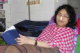 इरोम शर्मीला के अनशन को 12 साल