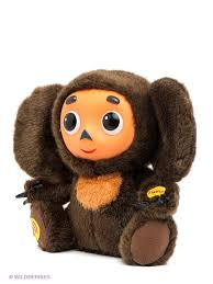 <b>Мягкая игрушка Чебурашка</b> Мульти-Пульти 1857667 в интернет ...