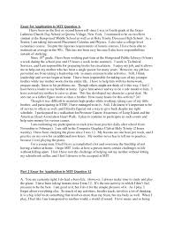extended essay title format letter