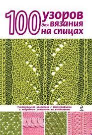 Книги <b>Свеженцевой Надежды Александровны</b> - скачать ...