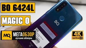 <b>BQ 6424L</b> Magic O обзор смартфона - YouTube