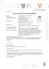 vetassess skills assessment image description