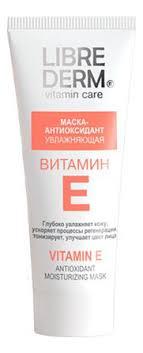 <b>Маска</b>-<b>антиоксидант</b> для лица увлажняющая Vitamin E ...