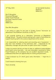 application letter it engineer resume builder application letter it engineer how to write a job application letter sample letter letter and how