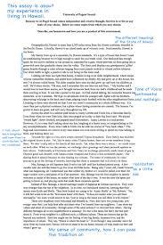 cheap college creative essay topics professional essay format college admission essay format response