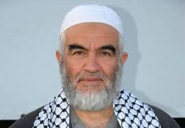 عالمي اعتقال الشيخ رائد صلاح حملة اعتقالات إسرائيلية images?q=tbn:ANd9GcS