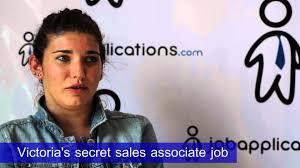 victoria s secret interview s associate 2