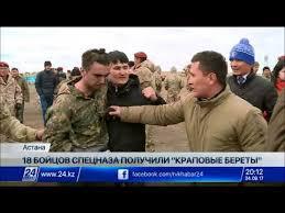 18 бойцов спецназа прошли испытания на краповый берет ...