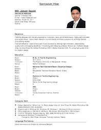 Sample International Resume 3745540 Sample International Resume ... international resume sample downloads full x