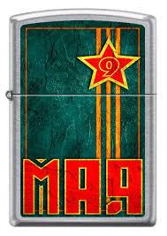 <b>Зажигалка ZIPPO 207</b> Victory Day 9 мая