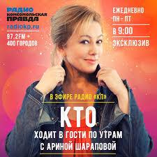 Кто ходит в гости по утрам с Ариной Шараповой