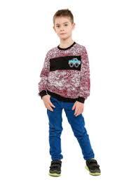 Купить <b>джемперы и кардиганы</b> для мальчиков в интернет ...