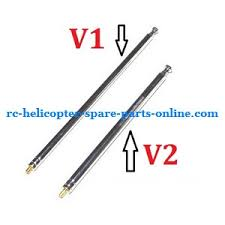 LH-1108 RC helicopter spare parts Antenna (V2) [lh-1108-35 ...