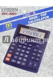 """""""<b>Калькулятор Citizen настольный</b> 12-разрядный (<b>SDC</b>-888т ..."""