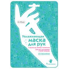 <b>Cettua Маска для</b> рук увлажняющая купить в Москве, цены в ...