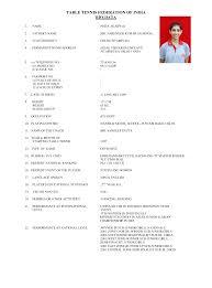cover letter biodata template curriculum vitae cover letter biodata template pdf biodata template