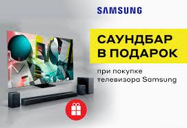 Купить <b>Телевизоры qled телевизоры</b> 86 дюймов в интернет ...
