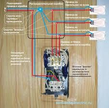 Схема подключения трехклавишного выключателя с розеткой